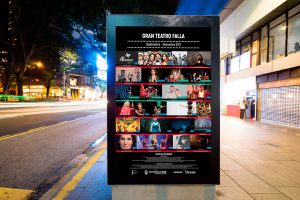 Mupi - Campaña de publicidad - Gran Teatro Falla (Septiembre - Diciembre 2017)